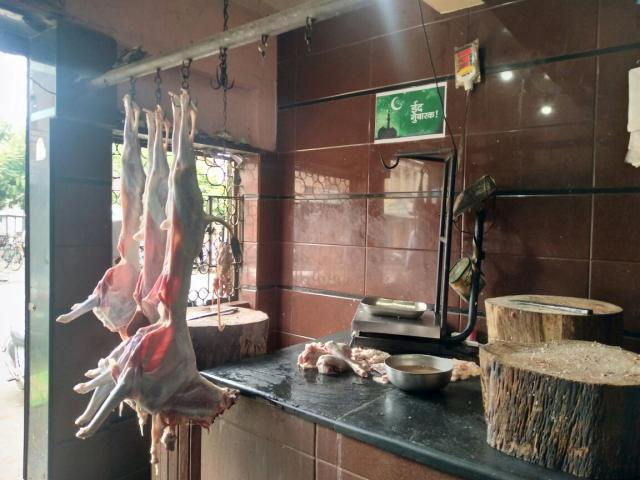 Samrat Chicken And Mutton Shop