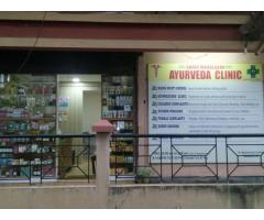 Shree Mahalaxmi Ayurveda Clinic