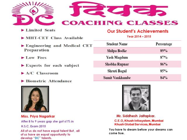 Deepak Coaching Classes