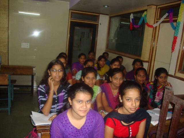 Deepak Coaching Classes