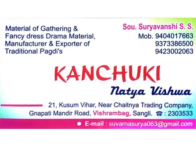 Kanchuki Natya Vishwa