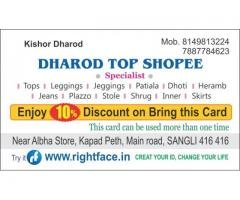 Dharod Top Shoppy