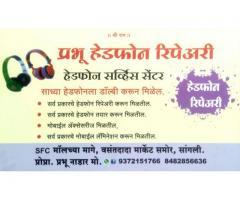 Prabhu Headphone Repair