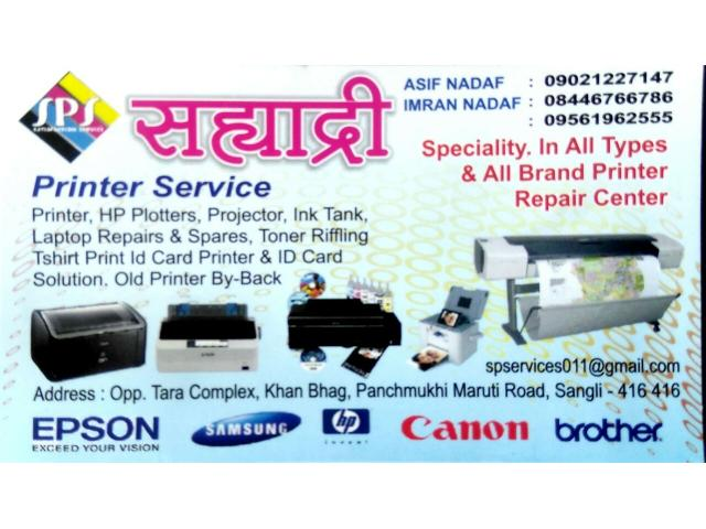Sahyadri Printer Service