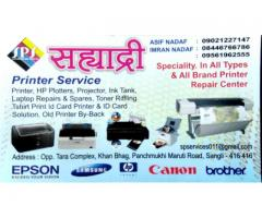 Sahyadri Printer Service