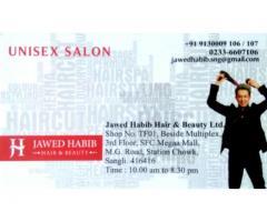 Unisex Salon