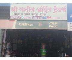 Shree Patil Oil Traders