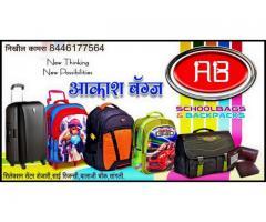 Akash Bags