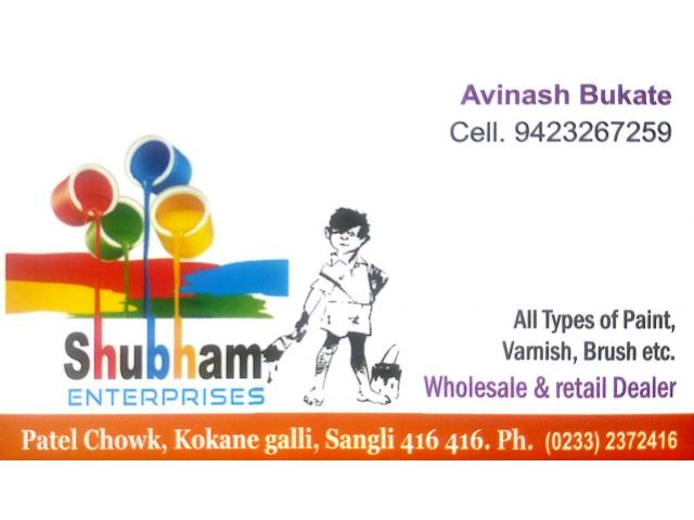 Shubham Enterprises