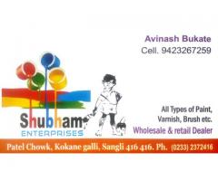Shubham Enterprises