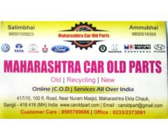 Maharashtra Car Old Parts