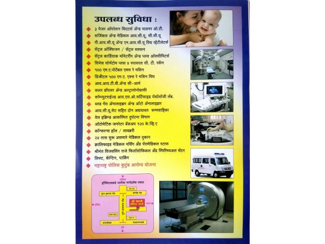 Dr. Ghatage Multi Specialty Hospital, PG Institute and Research Center
