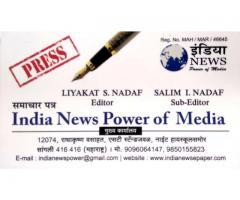 India News Power of Media
