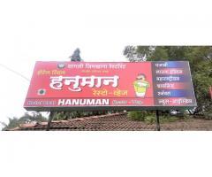 Hotel Real Hanuman Resto-Veg