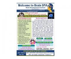 Brain Development Institute