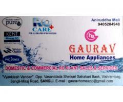 Gaurav Home Appliances