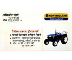 Shivraj Tractors