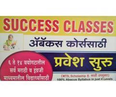 Success Classes