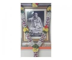 Shri Brahmachaitanya Traders