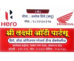 Shri Laxmi Auto Parts
