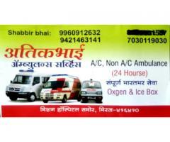 Atikbhai Ambulance Service
