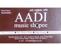 AADI music shopee