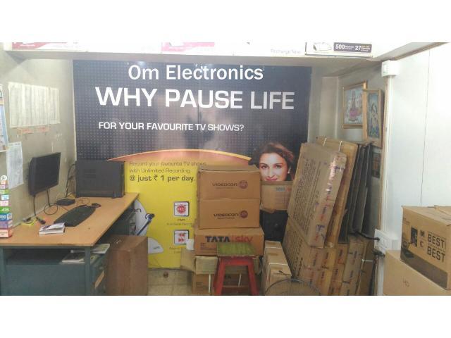 Om Electronics