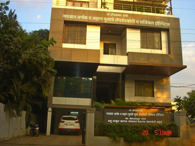 Hombalkar Surgical Hospital