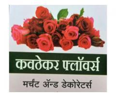 Kumathekar Flowers