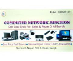 Computer Network Junction