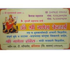 Om Shri Ganesh Caterers