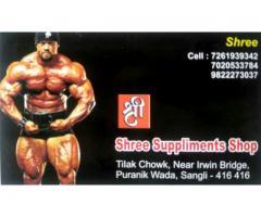 Shree Supplement Shop