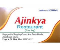 Ajinkya Restaurant