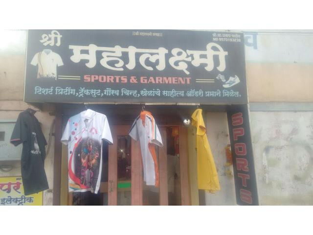 Shree Mahalaxmi Sports and Garment