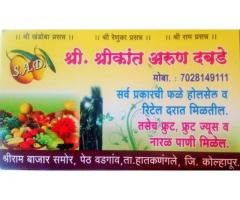 Shrikant Fruits Store