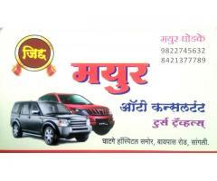 Mayur Auto Consultant