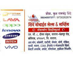 Shinde Mobile Sales & Service