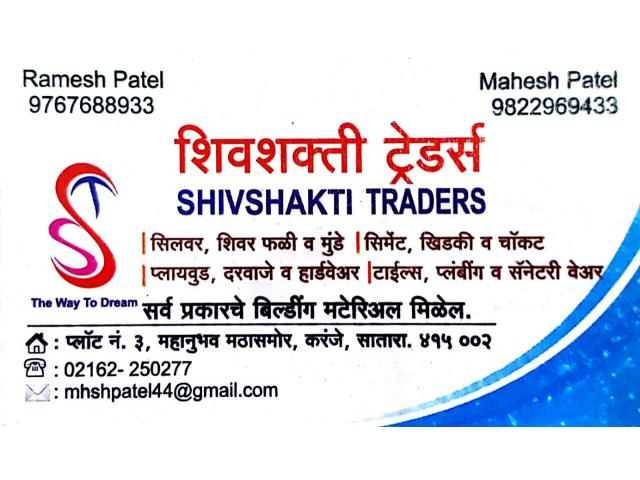 Shivshakti Traders