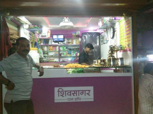 Shivsagar Pan Shop