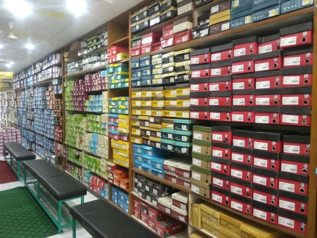 Your Shoe Mart