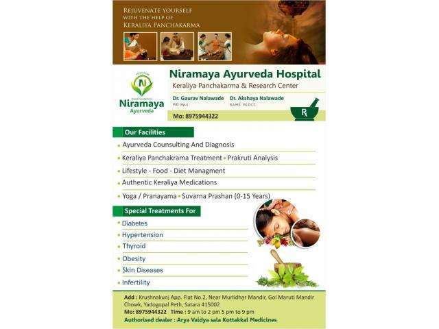 Niramaya Ayurveda Hospital