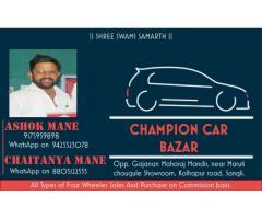 Champion Car Bazaar