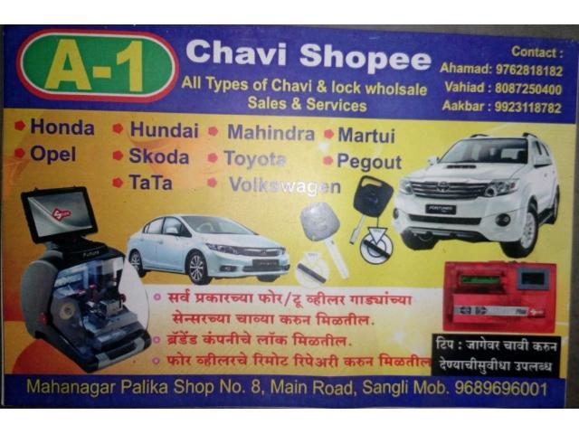 A1 Key Shopee