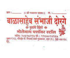 Bholenath Flower Stall
