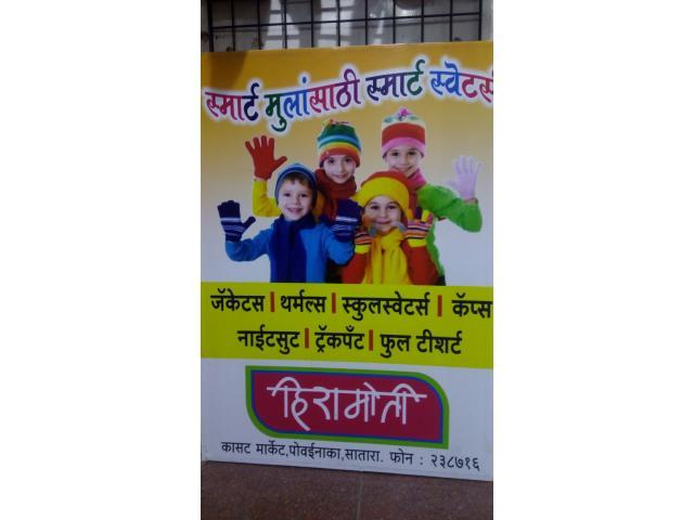 Heeramoti Kids Wear