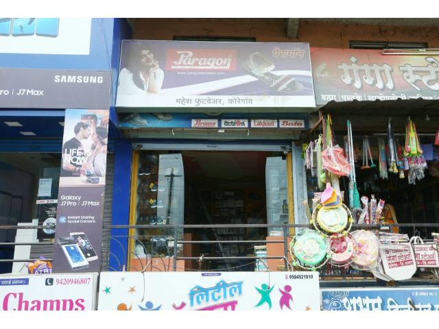 Mahesh Footwear (New Mahesh shoe Palace)
