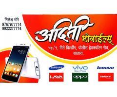 Aditi Mobile
