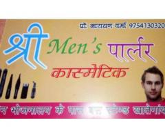 Shree Men's Parlar
