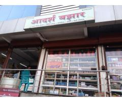 Aadarsh Bazar