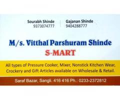 M/s. Vitthal Parshuraam Shinde